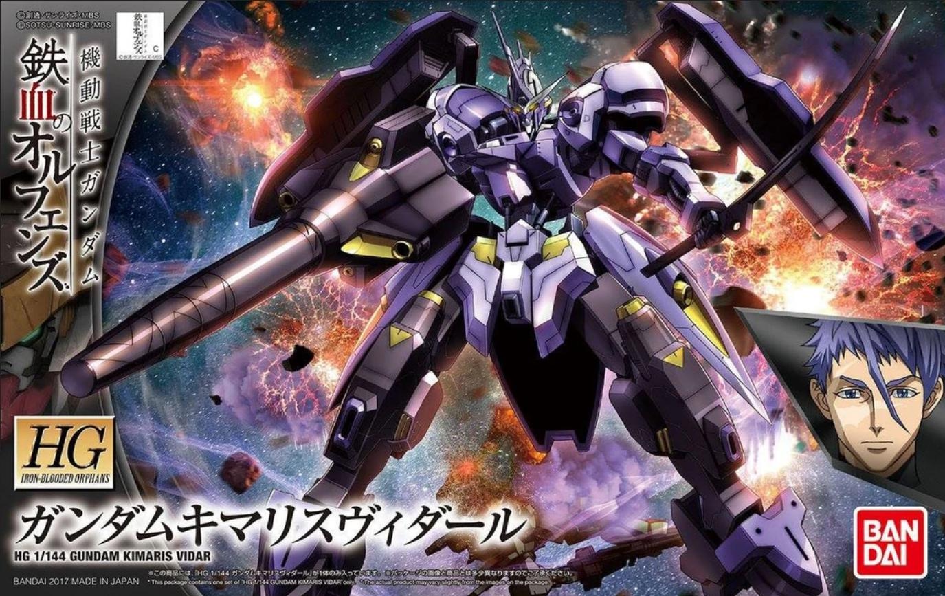 """Bandai HG IBO 1/144 #35 Gundam Kimaris Vidar """"Gundam IBO"""""""