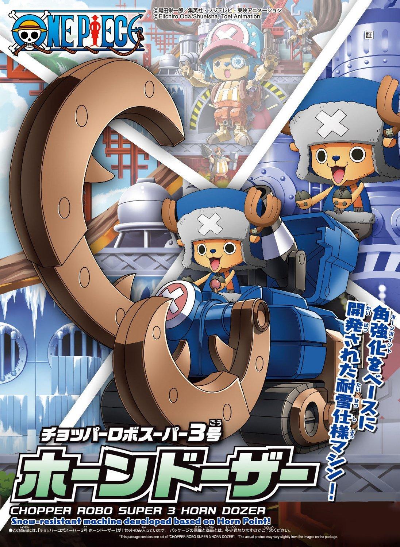 """Bandai Chopper Robo Super 3 Horn Dozer """"One Piece"""""""