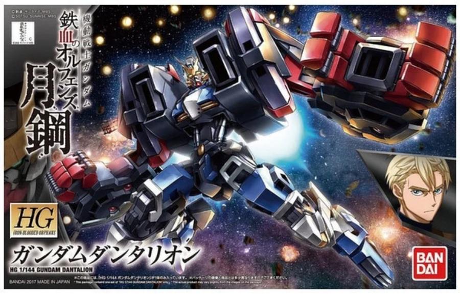 "Bandai HG IBO 1/144 #38 Gundam Dantalion [T-Booster/Half Cowl] ""Gundam IBO Moonlight"""