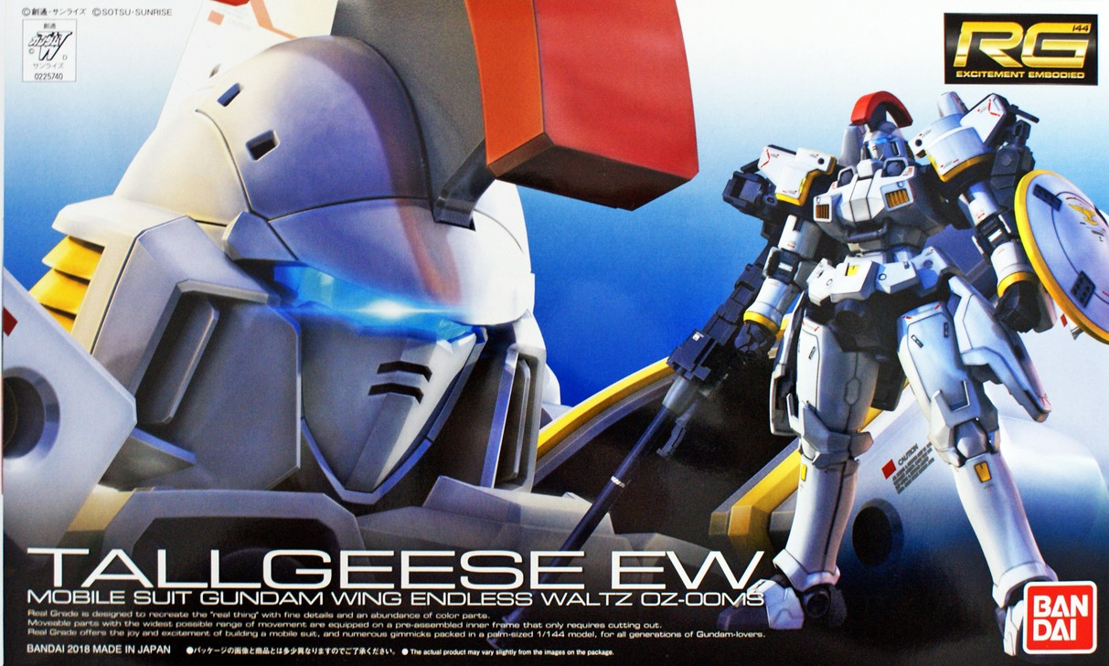 "Bandai RG #28 1/144 Tallgeese EW ""Gundam Wing: Endless Waltz"""