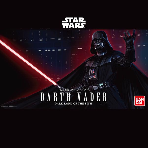 Bandai Star Wars Character Line 1/12 Darth Vader