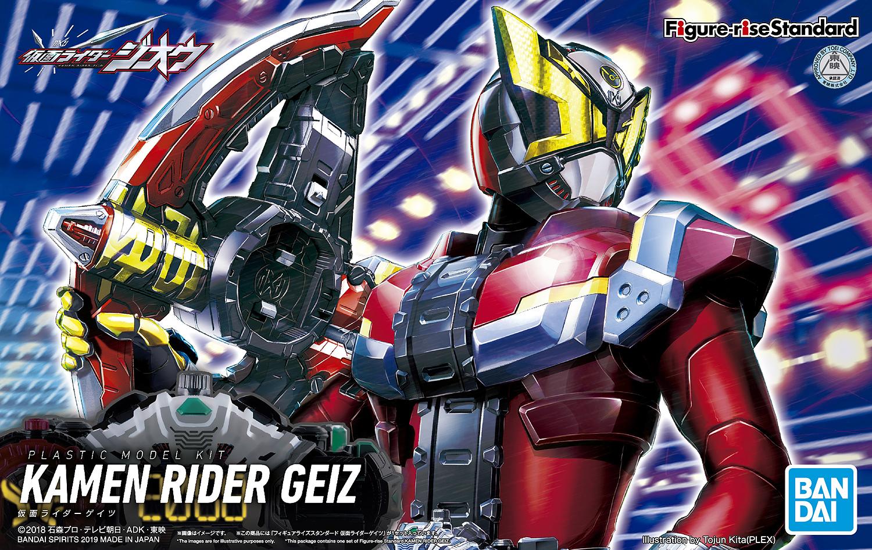 Bandai Figure-Rise Standard Kamen Rider Geiz