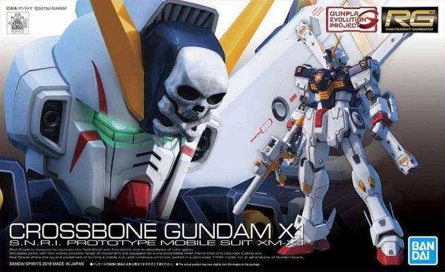 "Bandai RG #31 1/144 Crossbone Gundam X1 ""Crossbone Gundam"""