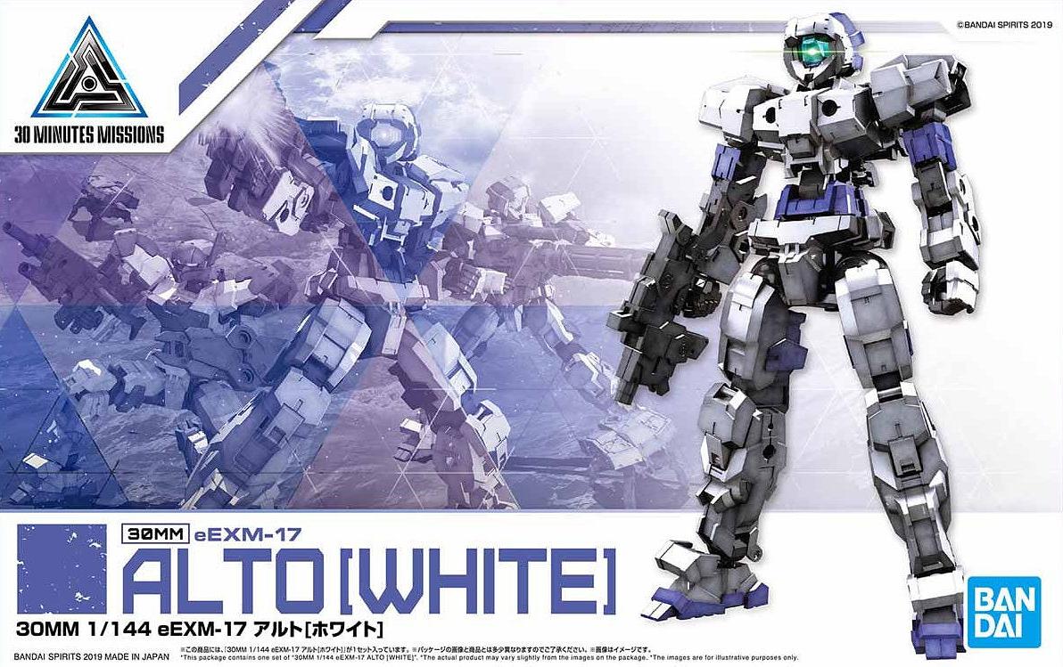 Bandai Spirits 30 Minute Missions #01 1/144 eEXM-17 Alto (White)