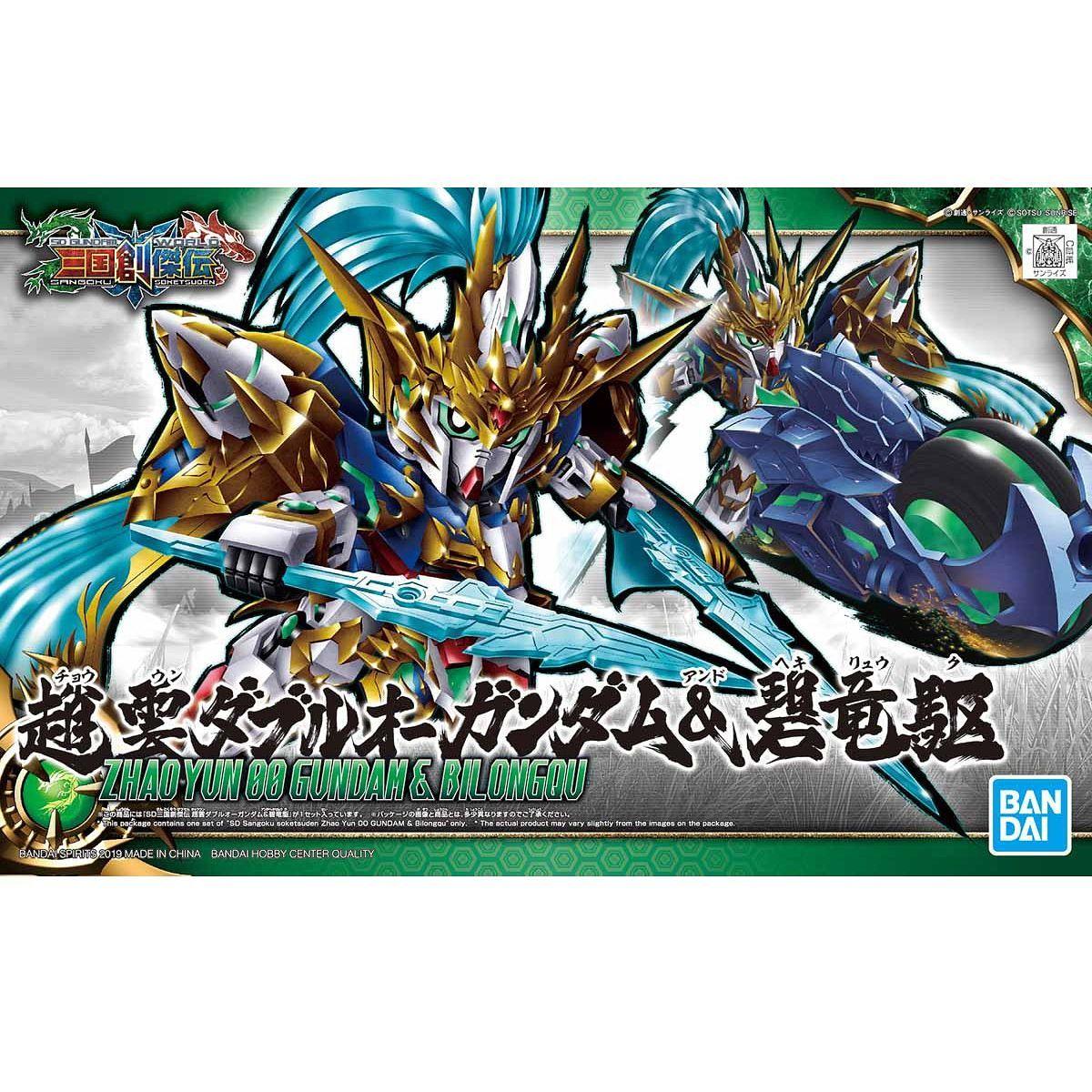 "Bandai SD #07 Zhao Yun 00 Gundam & Blue Dragon Drive ""SD Sangoku Soketsuden"""