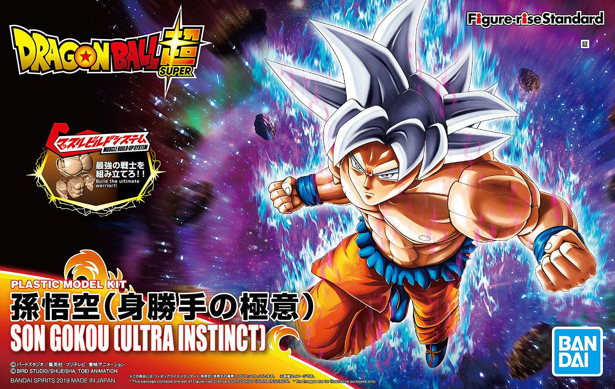 Bandai Figure-Rise Standard Dragon Ball Super Son Goku Ultra Instinct