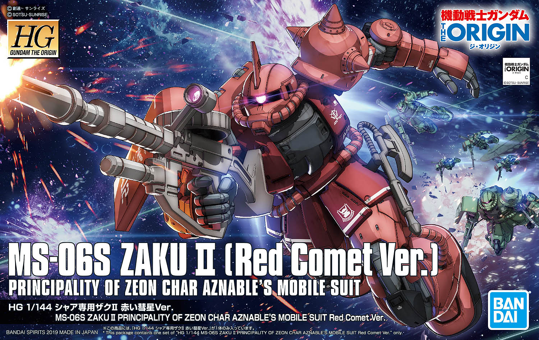 "Bandai HG #24 1/144 MS-06S Zaku II Principality of Zeon Char Aznable's Mobile Suit Red Comet Ver. ""Gundam The Origin"""