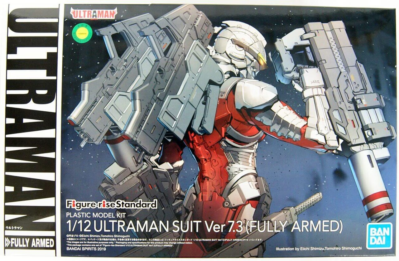 Bandai Figure-Rise Standard 1/12 Ultraman Suit Ver 7.3 (Fully Armed)