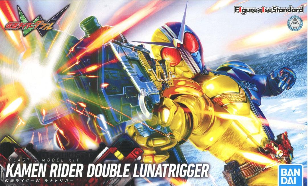 Bandai Figure-Rise Standard Kamen Rider Double Luna Trigger