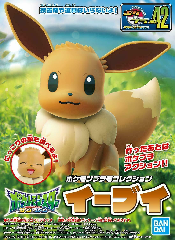 Bandai Spirits Pokemon Model Kit #43 Eevee