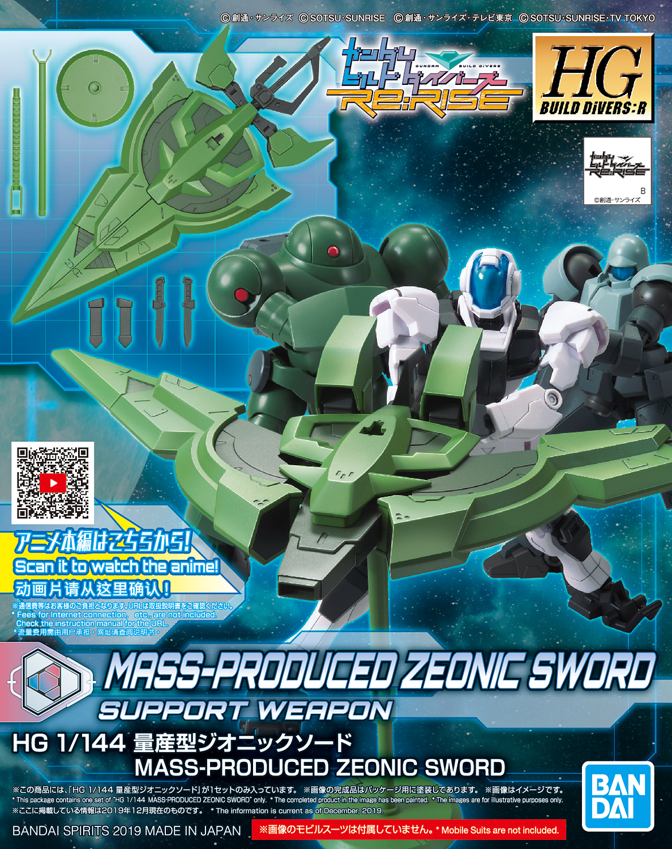 "Bandai Spirits HGBD #12 1/144 Mass-Produced Zeonic Sword ""Gundam Build Divers"""