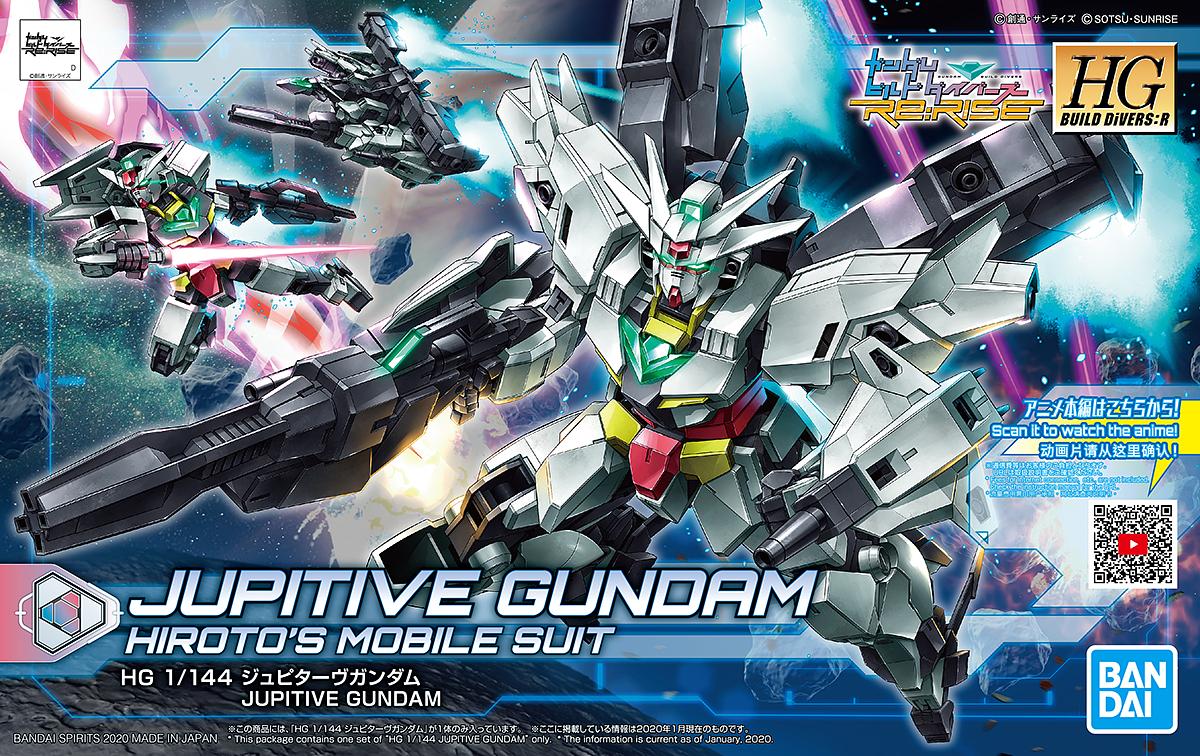 "Bandai Spirits HGBD #13 1/144 Jupitive Gundam ""Gundam Build Divers"""