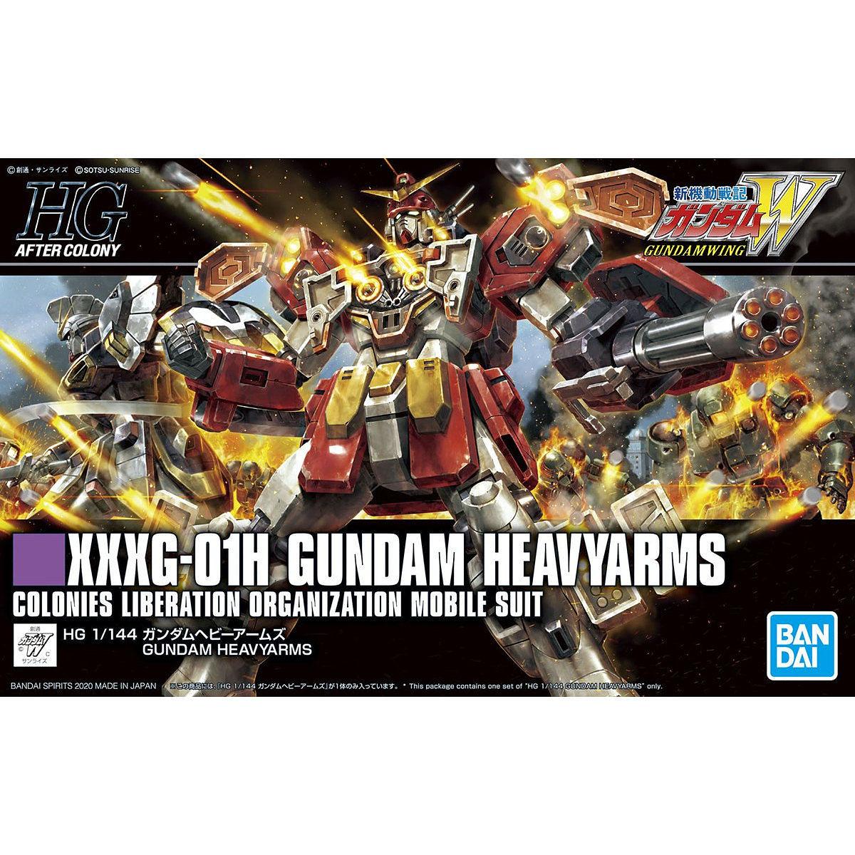 "Bandai Spirits HGAC #236 1/144 Gundam Heavyarms ""Gundam Wing"""