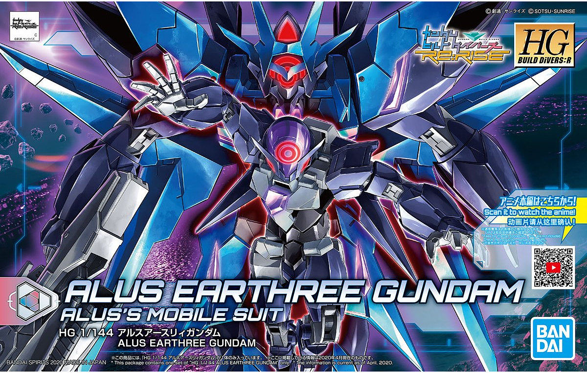 "Bandai Spirits HGBD #22 1/144 Alus Earthree Gundam ""Gundam Build Divers"""