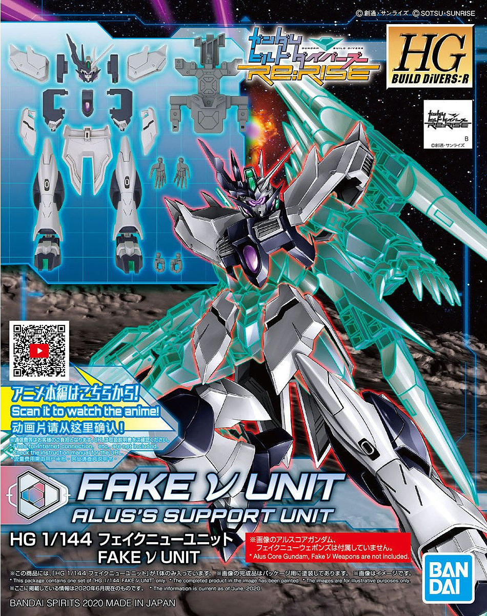 "Bandai Spirits HG #29 1/144 Fake Nu Unit ""Gundam Build Divers"""