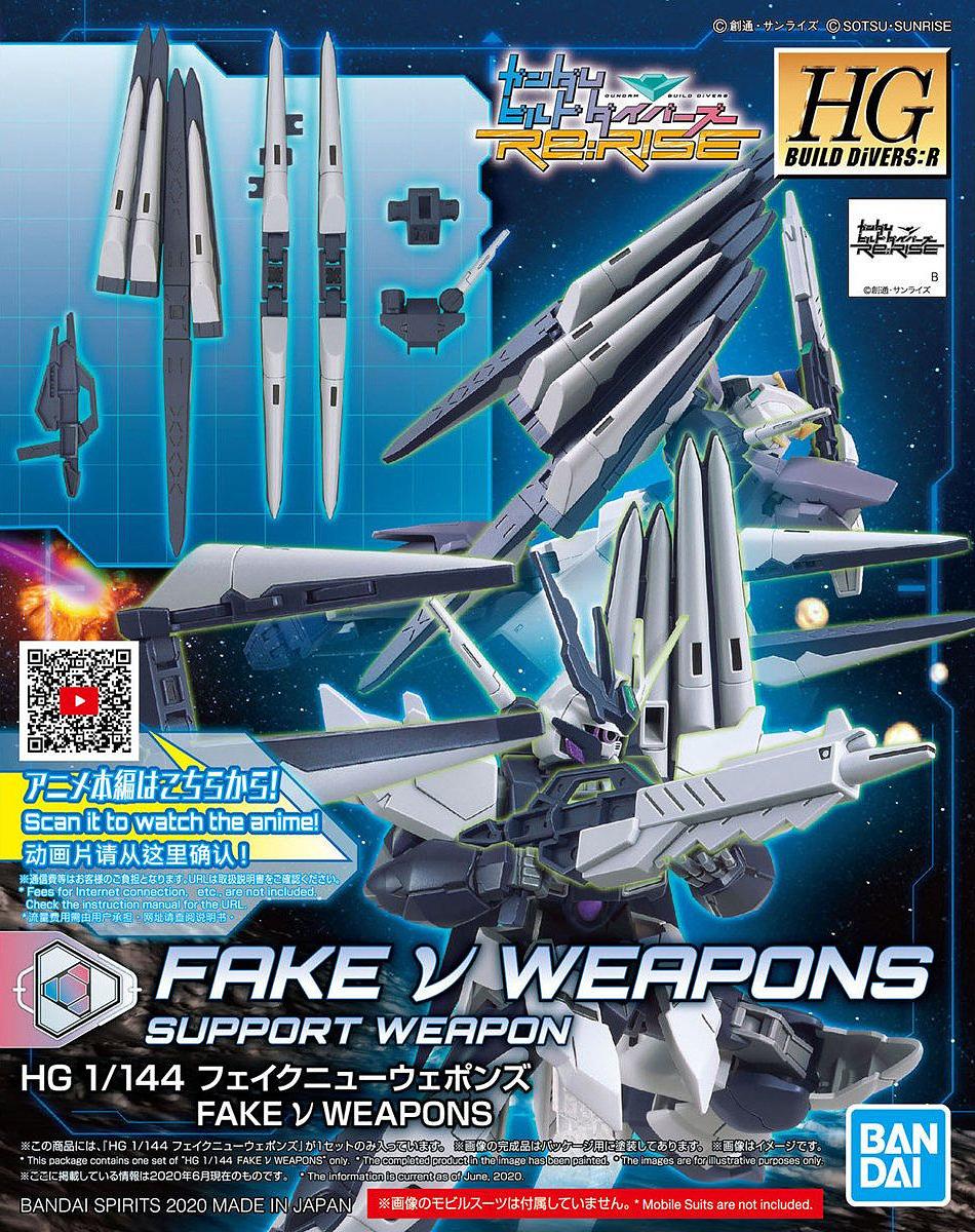 "Bandai Spirits HG #30 1/144 Fake Nu Weapons ""Gundam Build Divers"""