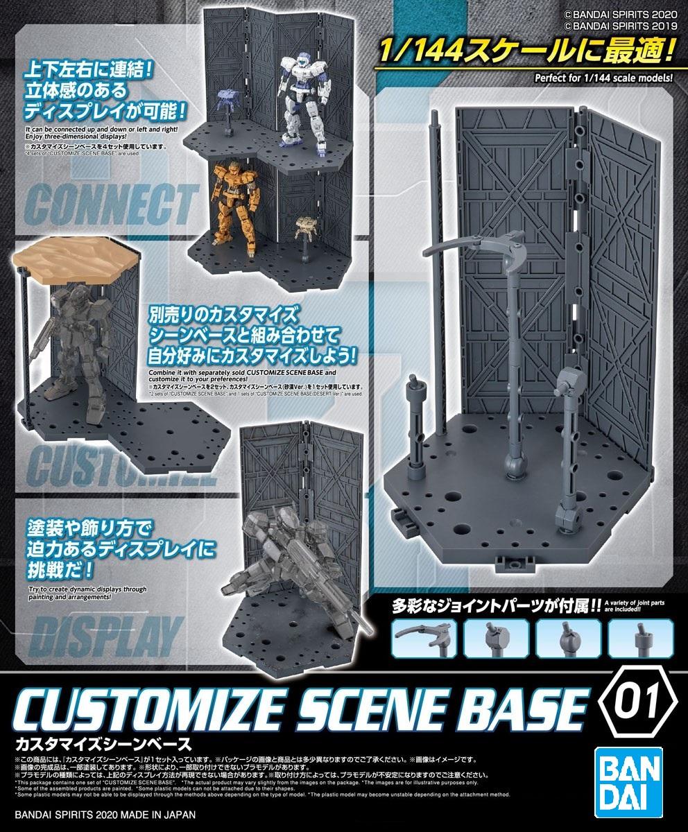 Bandai Spirits 30 Minute Missions #01 1/144 Customize Scene Base