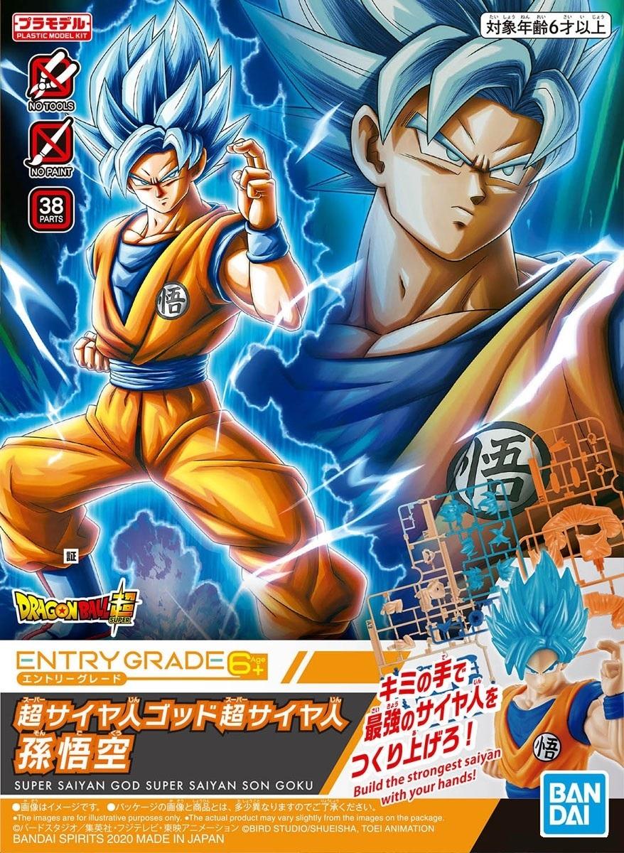 Bandai Spirits Entry Grade #2 SSGSS Dragon Ball Son Goku