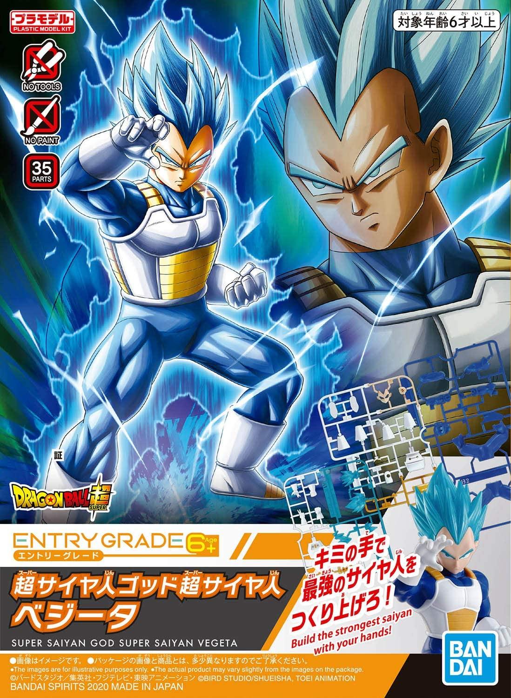 Bandai Spirits Entry Grade #3 Dragon Ball SSGSS Vegeta