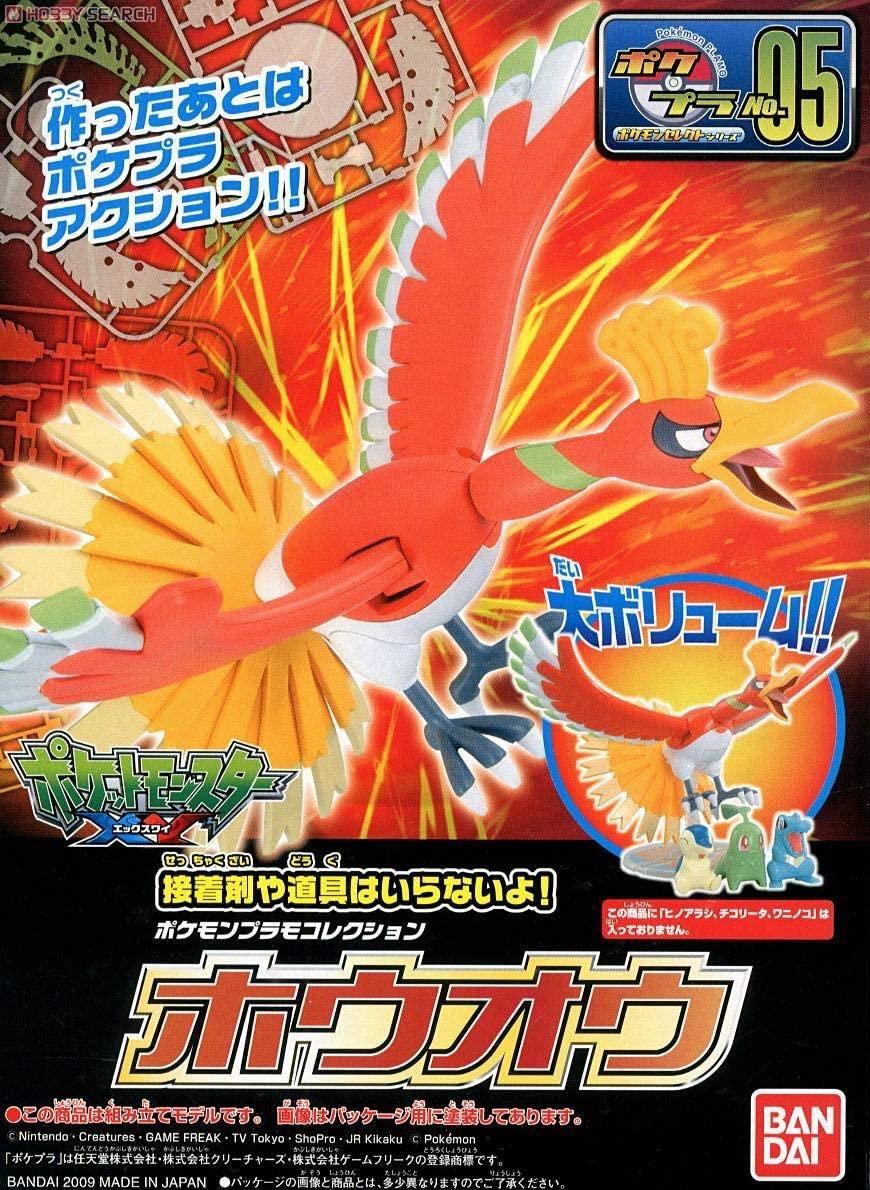 Bandai Spirits Pokemon Model Kit #05 Ho-Oh