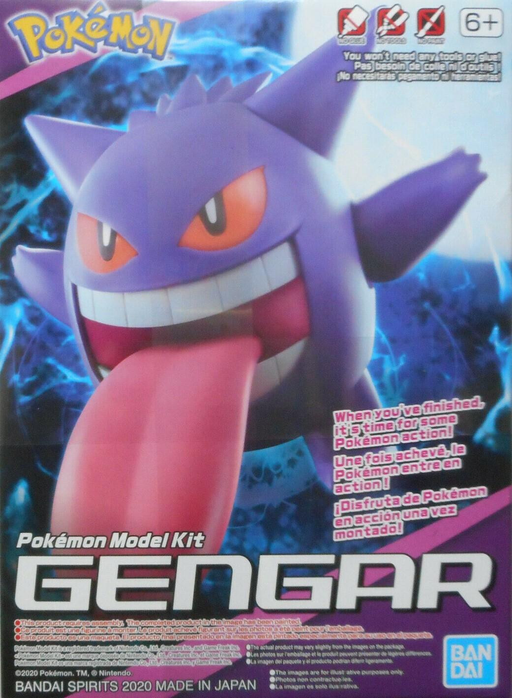 Bandai Spirits Pokemon Model Kit #45 Gengar