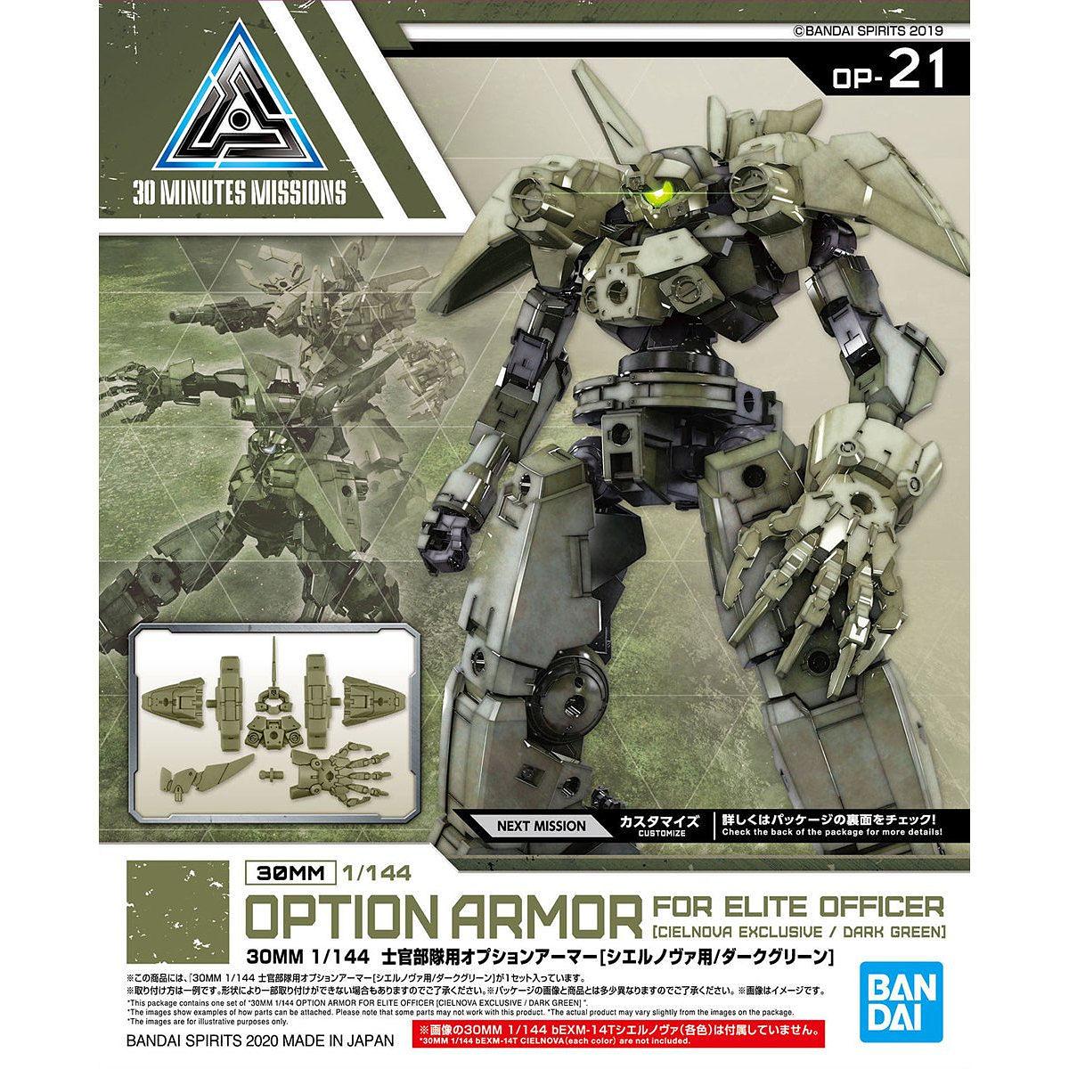 Bandai Spirits 30 Minute Missions #21 1/144 Cielnova Option Armor For Elite Officer (Dark Green)