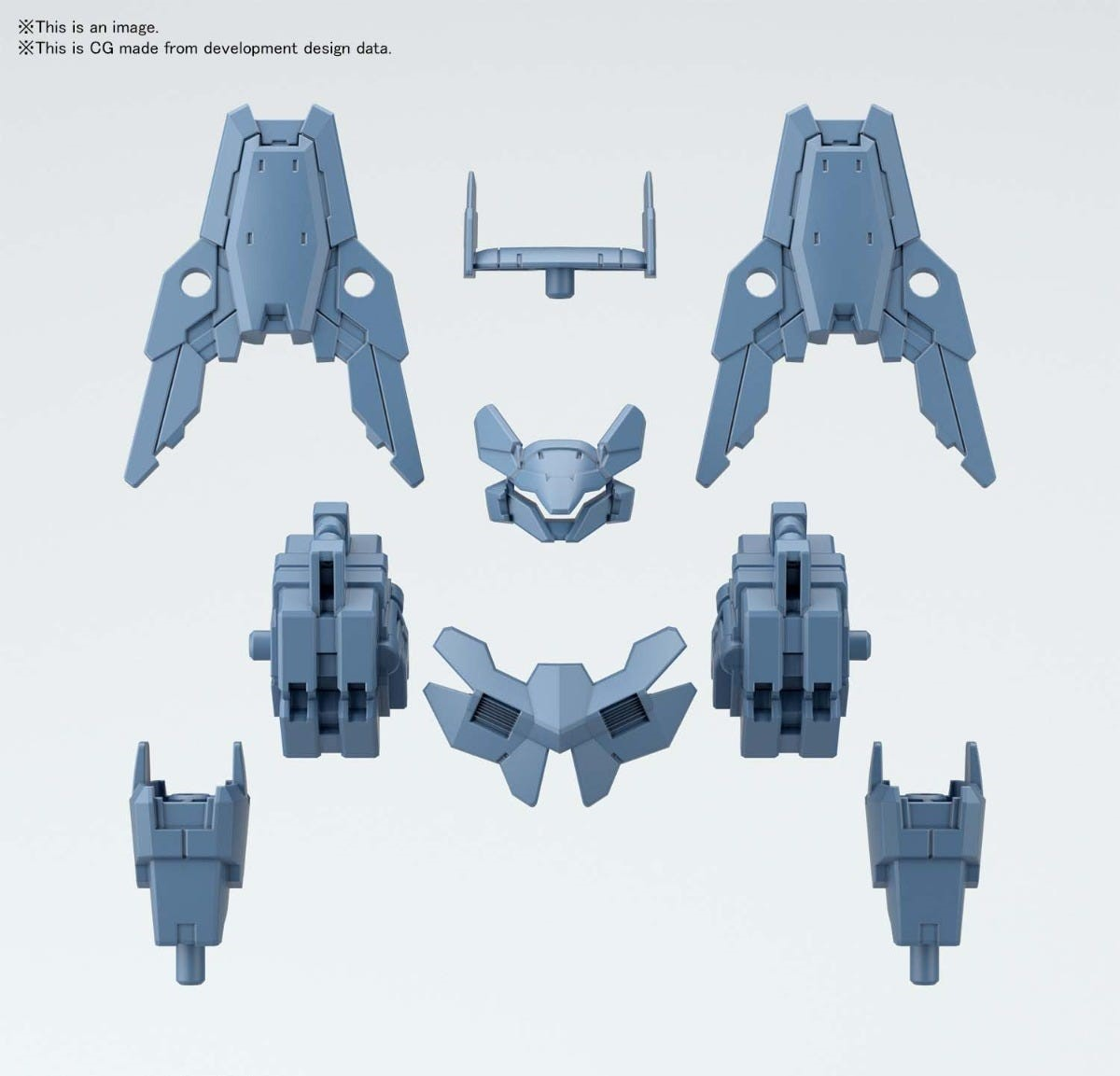 Bandai Spirits 30 Minute Missions #30 1/144 Option Armor For Commander (Cielnova Exclusive/Blue Gray)