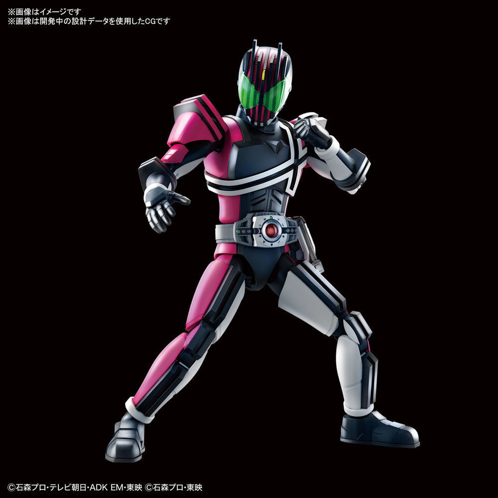 "Bandai Masked Rider Decade ""Kamen Rider"", Bandai Spirits Figure-rise Standard"
