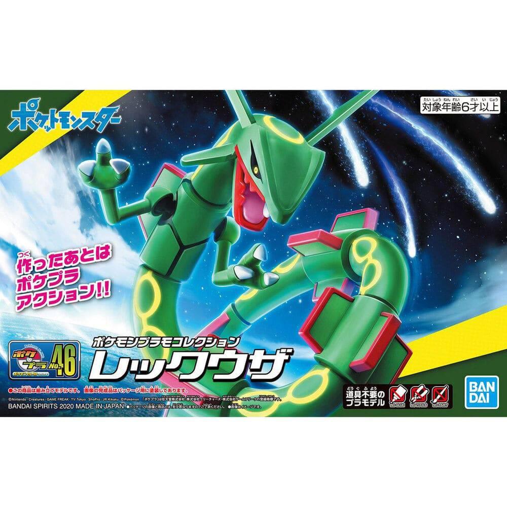 Bandai Spirits Pokemon Model Kit #46 Rayquaza