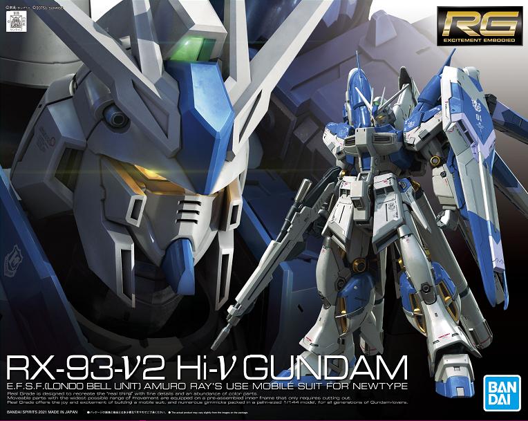 Bandai RG 1/144 Hi-ν GUNDAM