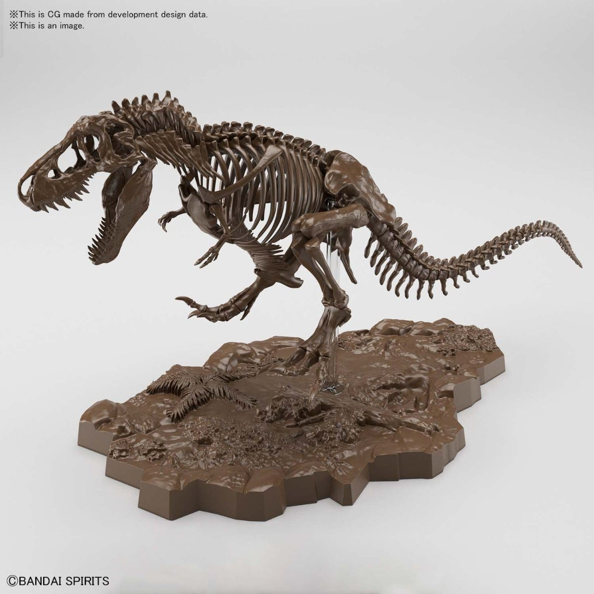 Bandai Spirits 1/32 Hobby Imaginary Skeleton Tyranosaurus, Model Kit