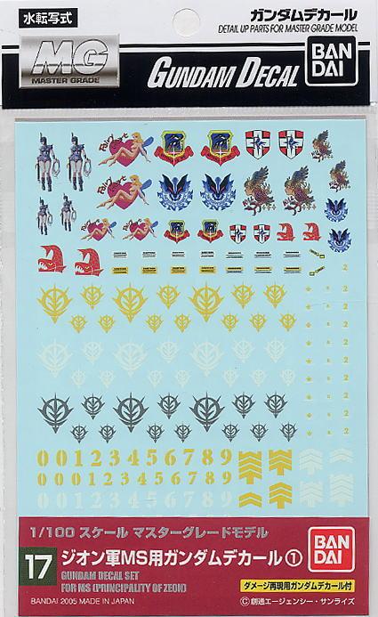 "Bandai Spirits Gundam Decal GD17 MG Multiuse - Zeon ""Mobile Gundam"""