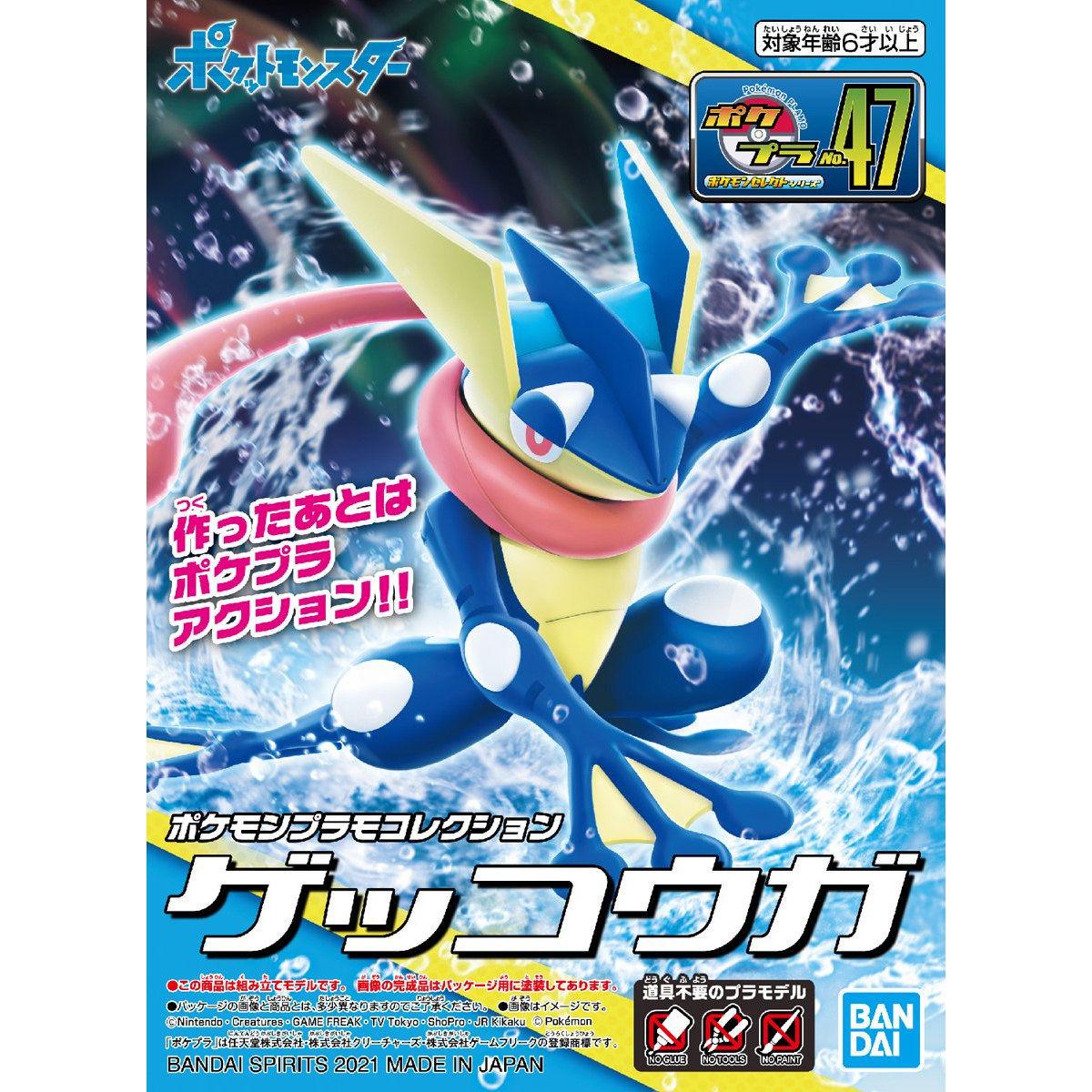 Bandai Spirits Pokemon Model Kit Greninja
