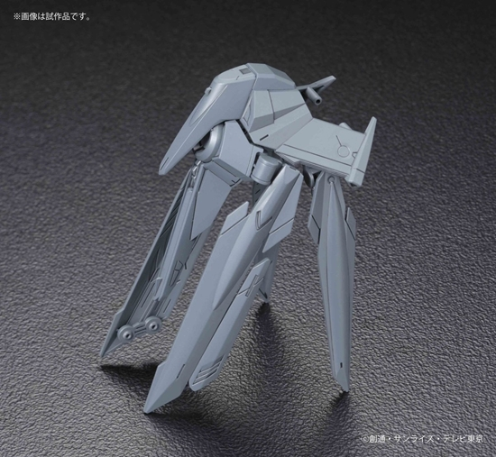 "Bandai #45 No-Name Rifle ""Build Divers"", Bandai HGBC"