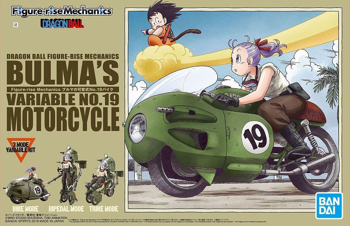 "Bandai Bulma's Variable No. 19 Bike ""Dragon Ball Z"", Bandai Figure-rise Mechanics"