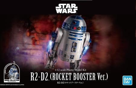"Bandai R2-D2 (Rocket Booster Ver.) ""Star Wars"", Bandai Star Wars 1/12 Plastic Model"