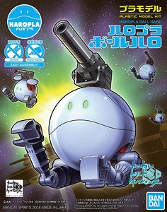 "Bandai #07 Ball Haro ""Gundam Build Divers"", Bandai HaroPla"