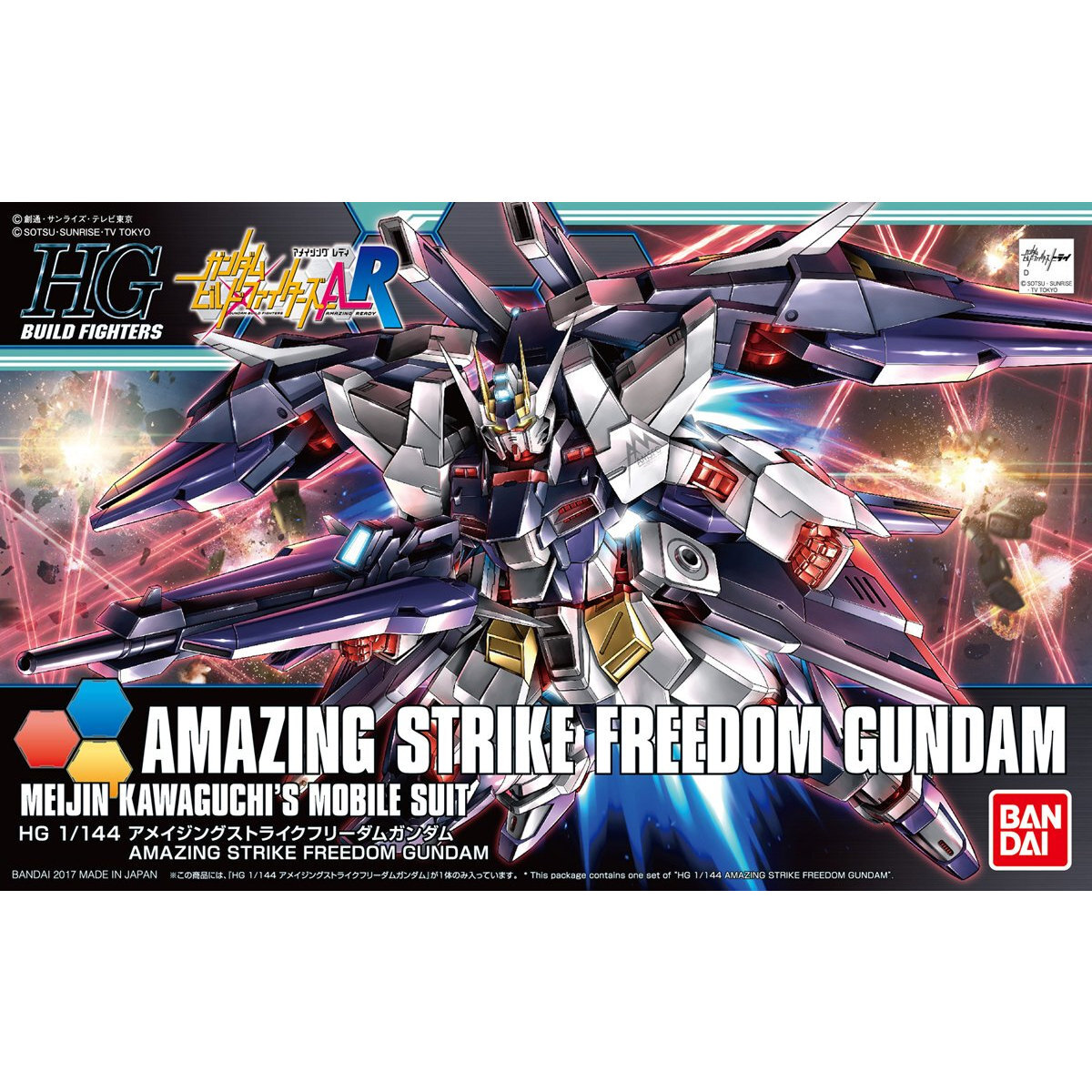 "Bandai #53 Amazing Strike Freedom Gundam ""Gundam Build Fighters"", Bandai HGBF"