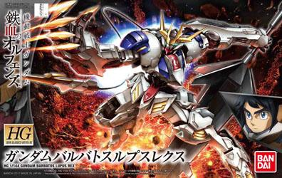 "Bandai #33 Gundam Barbatos Lupus Rex ""Gundam IBO"", Bandai HG IBO 1/144"