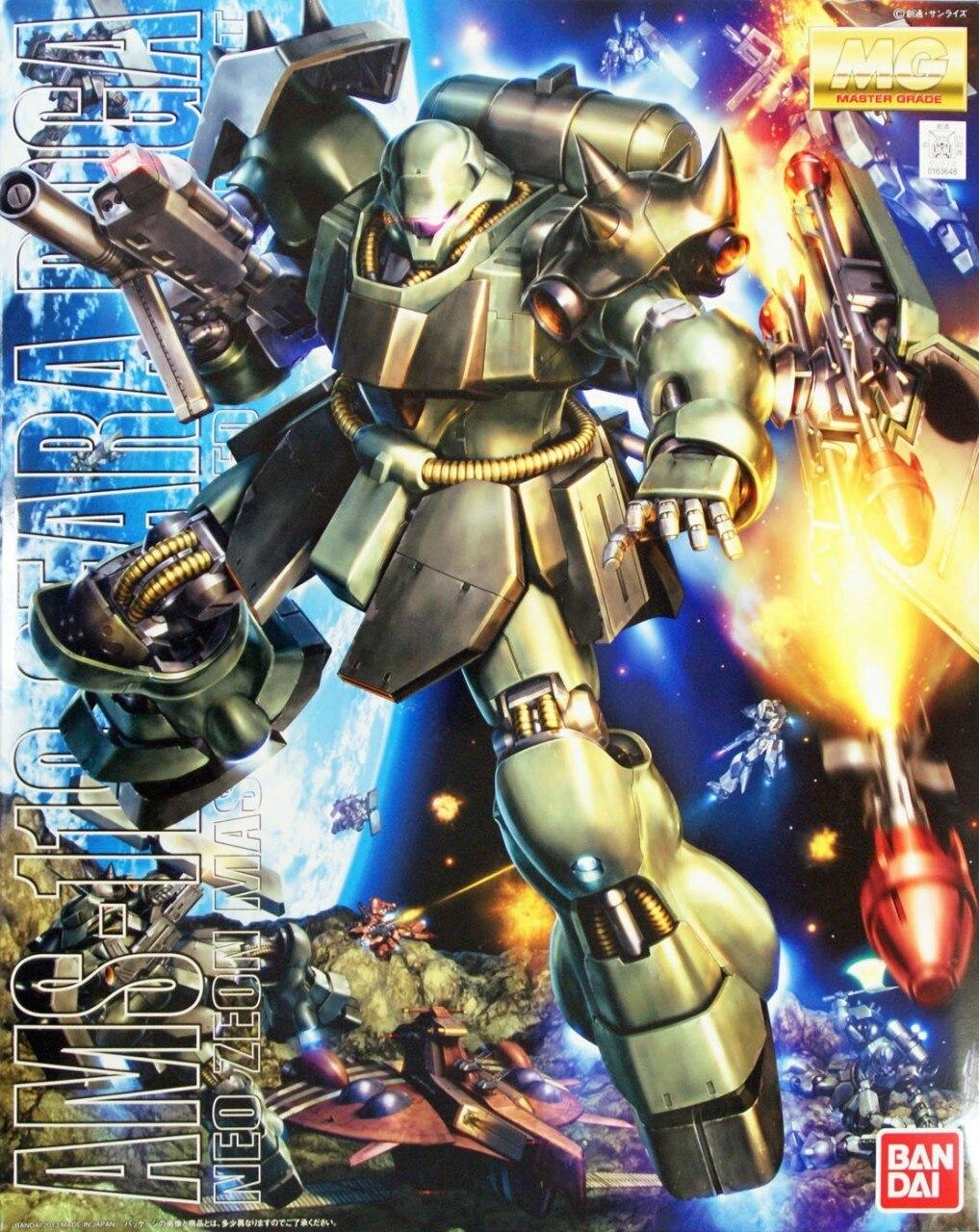 "Bandai Geara Doga ""Char's Counterattack"", Bandai MG"