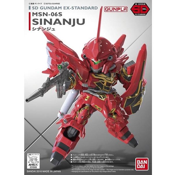 "Bandai SD EX-Standard #013 Sinanju ""Gundam UC"""