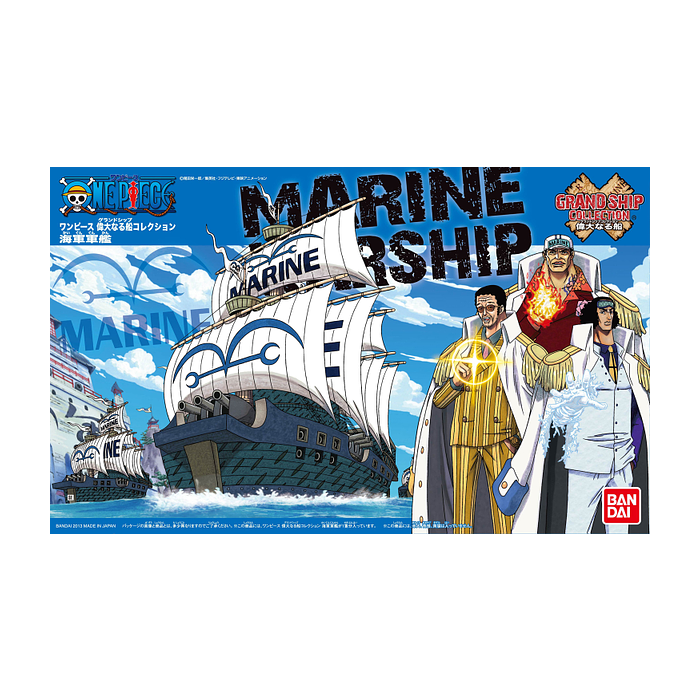 Bandai 07 Marine Ship, Bandai One Piece Grand Ship Collection