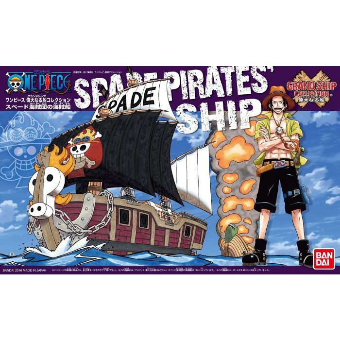 "Bandai Spade Pirates' Ship ""One Piece"", Bandai Grand Ship Collection"
