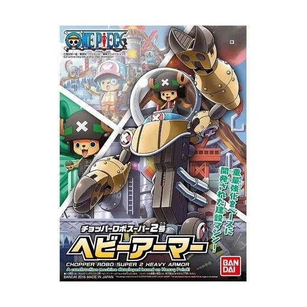 "Bandai Chopper Robo Super 2 Heavy Armor ""One Piece"", Bandai Chopper Robo"