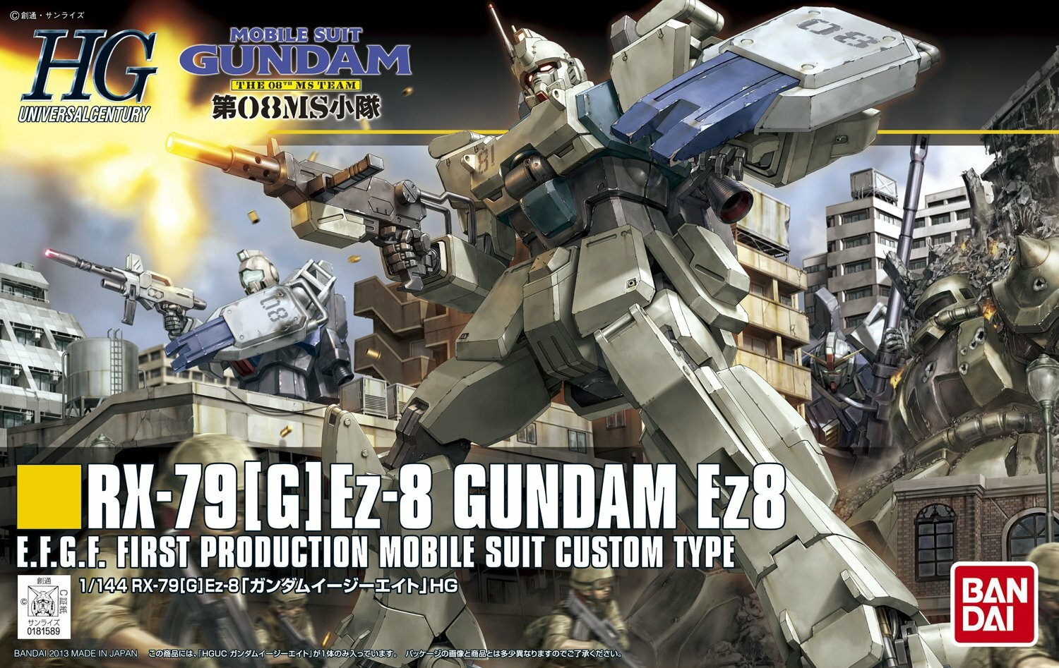"Bandai #155 Gundam Ez8 ""Gundam 08th MS Team"", Bandai HGUC"