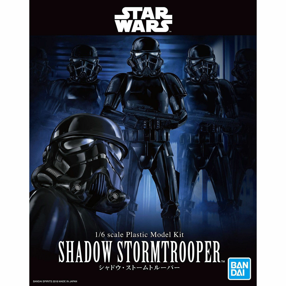 "Bandai Shadow Stormtrooper ""Star Wars"", Bandai Star Wars Character Line 1/6"