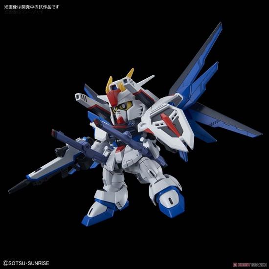 "Bandai #08 Freedom Gundam ""Gundam Seed"", Bandai SDGCS"