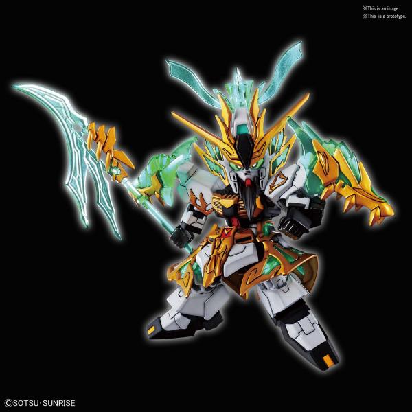 """Bandai #03 Guan Yu Yun Chang Nu Gundam """"SD Sangoku Soketsuden"""", Bandai SD"""