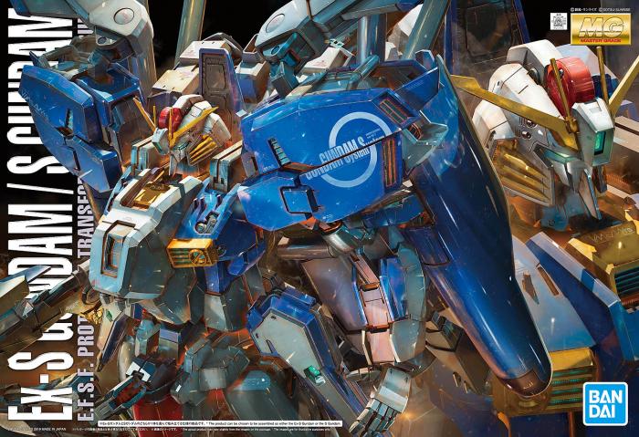"""Bandai Ex-S Gundam/S Gundam """"Gundam Sentinel"""", Bandai MG M 100"""