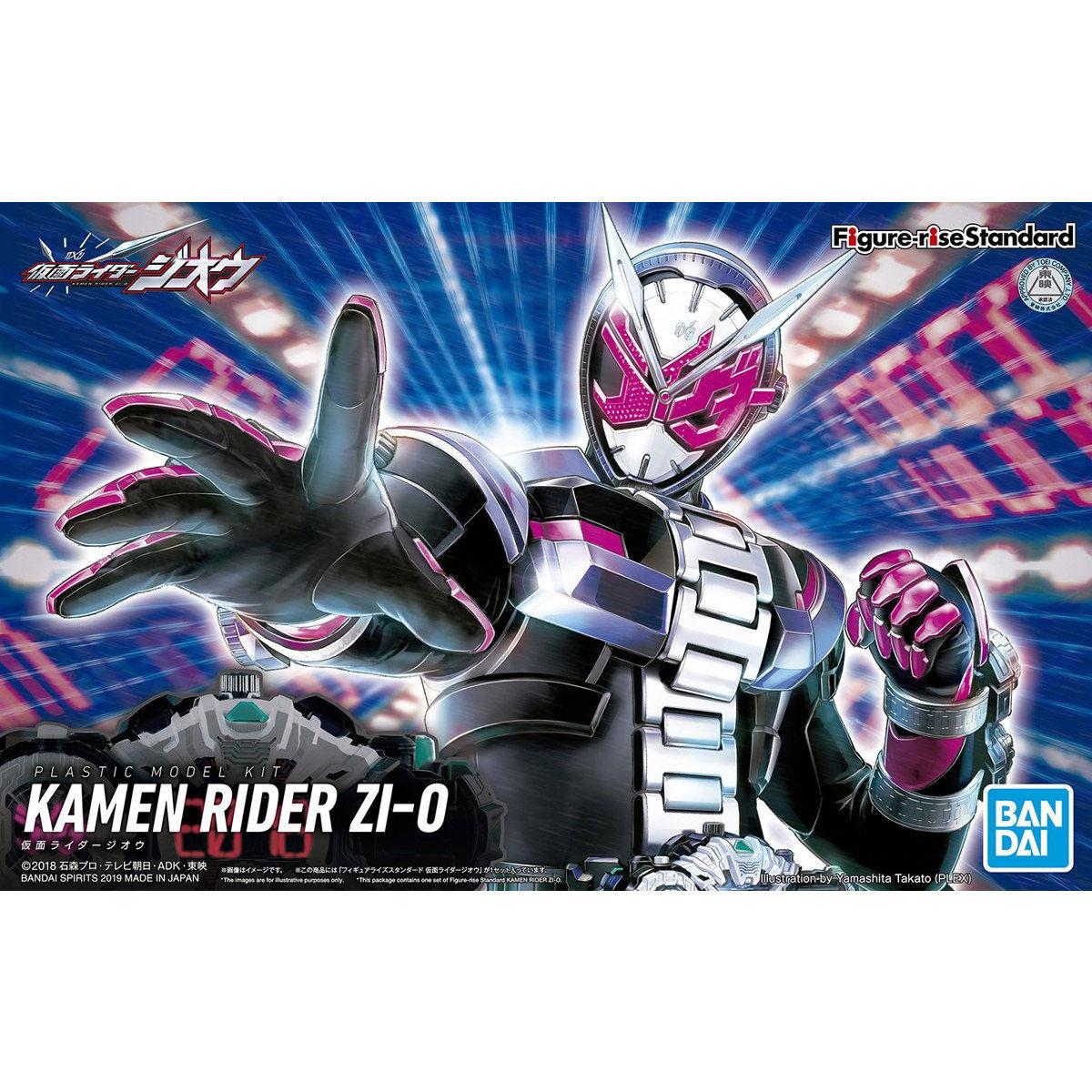 "Bandai Kamen Rider Zi-0 ""Kamen Rider"", Bandai Figure-rise Standard"